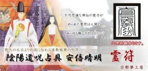 banner_abeno01.2-a