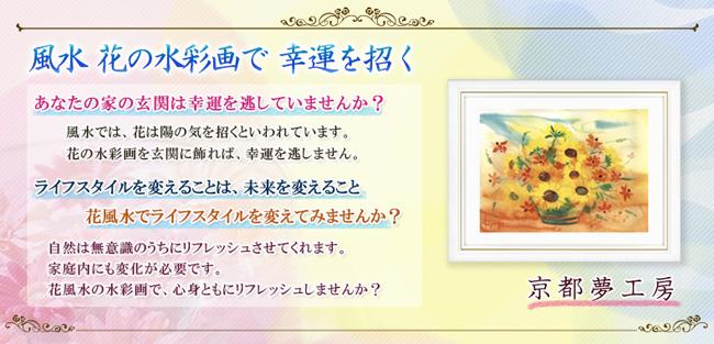 banner_suisaiga01.jpg-a