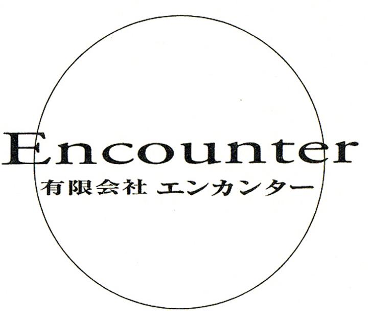 (有)エンカンターロゴ