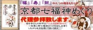 bn_7fuku2-900-b