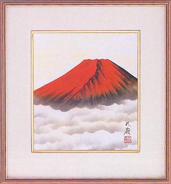 2-20赤富士242