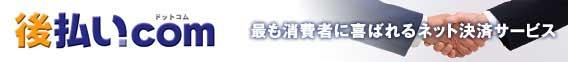 9-8head_gazou_short-a
