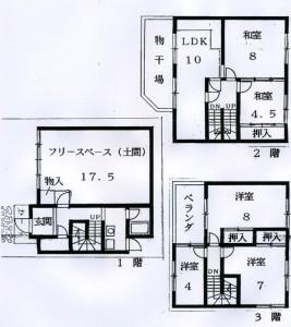 9-16徳谷さん-間取り図a