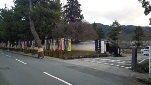 2-4醍醐寺-1a