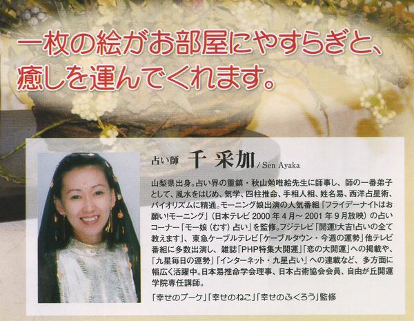 2-13幸せを招く絵ヒマワリ-4
