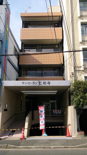 七本松仁和寺-4aa