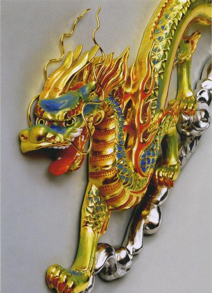 青龍-東a