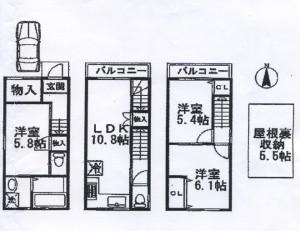 5-1嵯峨戸建て-間取りa