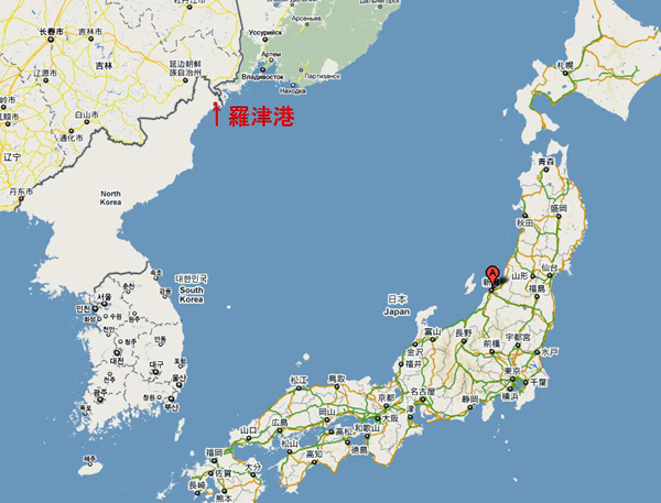 6-30櫻井良子佐渡島a