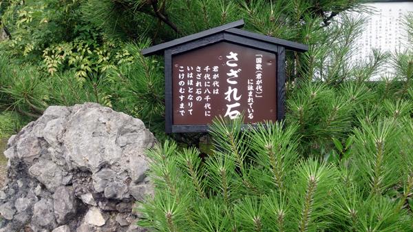 6-26乃木神社-11a