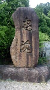 6-26乃木神社-2a