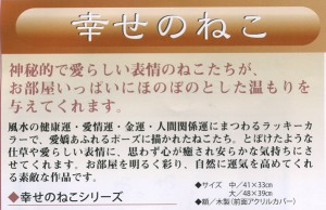 yosisoi-neko-2
