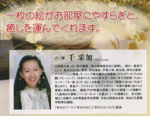 yosisoi-neko-4