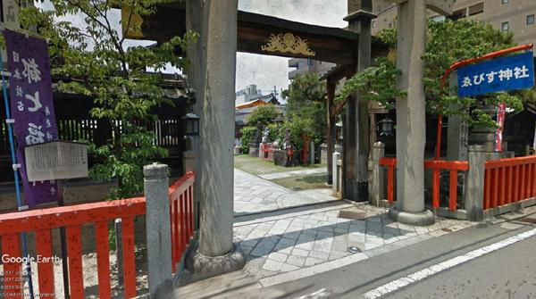 えびす神社-3